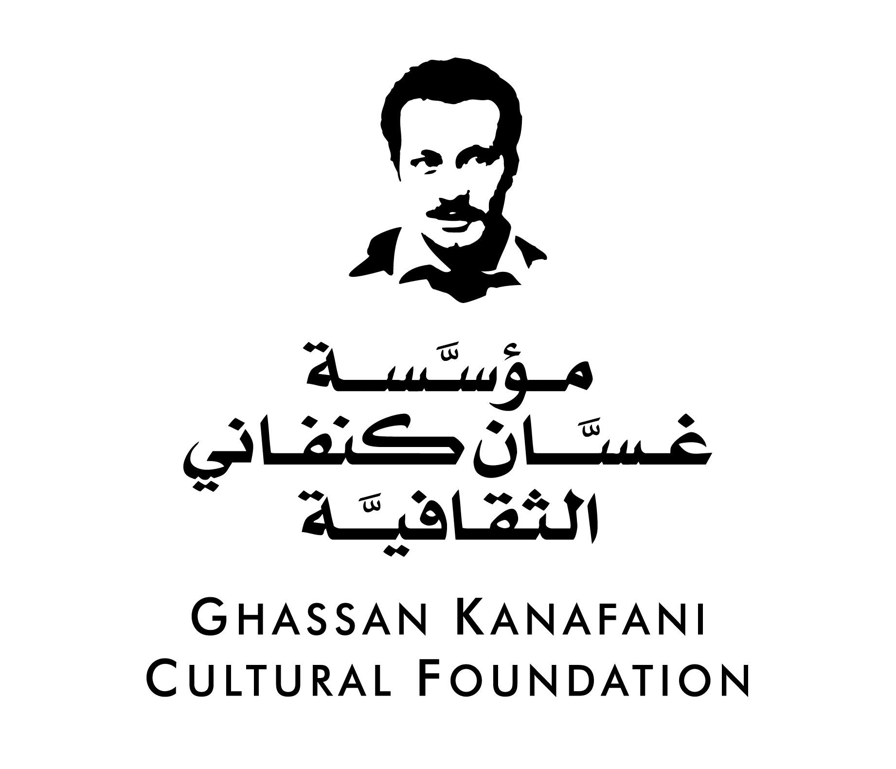 GKCF Logo 4.1 Jpg